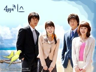 韓国ドラマ・4月のキスあらすじ1話~3話